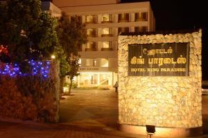 Hotel King Paradise, Hotels  Tiruchchirāppalli - big - 15