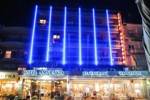 Амфилочия - Amvrakia Hotel