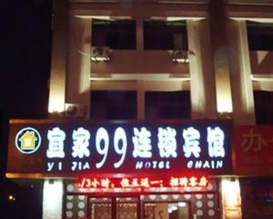 Qingdao Yijia 99 Hotel