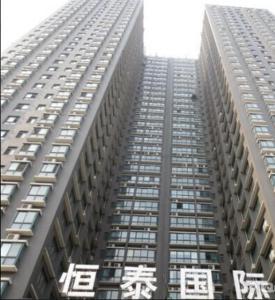Wenxin Rujia Apartment