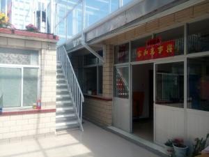 Wugu Fengqing Farm House