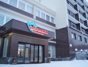 Отель 69 Параллель - фото 2