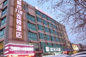 City 118 Jiaozhou Railway Station