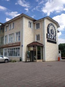 Москва - Parus Park-hotel