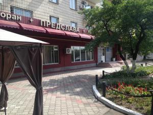 Отель Предслава - фото 4