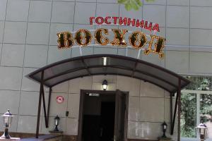 Voskhod