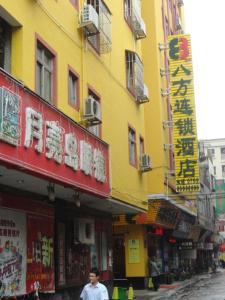 8 Inns Dongguan Houjie Dongfeng Road Center Branch