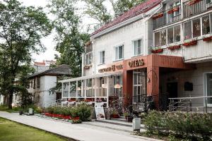 Отель Чайковский на Мира - фото 16