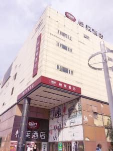 Elan Hotel Beijing Jiuxianqiao