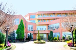 Kocaeli Universitesi Kartepe Park Hotel