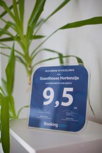 Guesthouse Hortenzija - фото 7