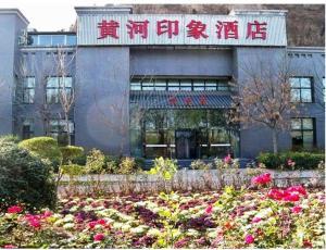 Huanghe Impression Hotel