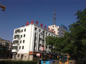 Fengcheng Yijia Business Hotel