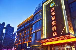 Xi'an Hanbang Boutique Hotel