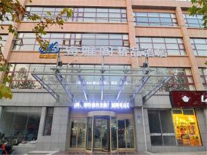 Qingdao Haiyage Hotel, Szállodák  Csingtao - big - 1