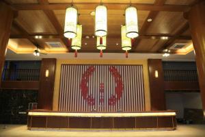 Chinese City Hotel