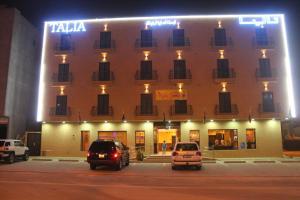 Talia Furnished Apartments.