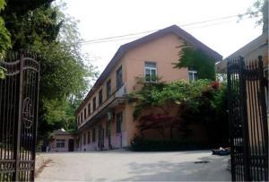 Badaguan Yuanlin Inn