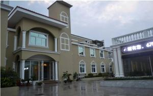 Qingdao 678 Airport Aparthotel