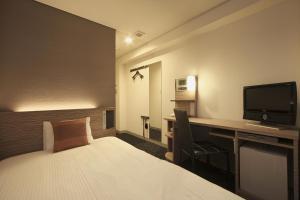 Plaza Hotel Toyota, Economy business hotely  Toyota - big - 7