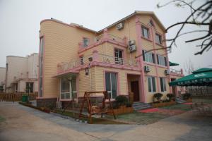 Qingdao Home Holiday Hotel
