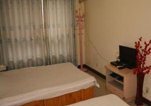Boya Apartment Hotel