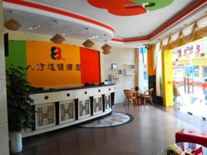8 Inns Dongguan Shilong Number Two