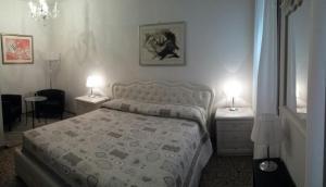 安格鲁菲奥里托酒店 (Angolo Fiorito)