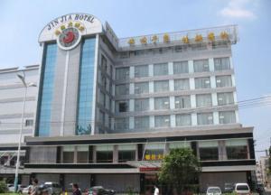 G Chu Hotel Jingzhou Jinjia Branch