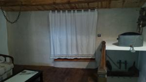 Casa Rural Alamar