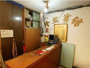 Nanchang Longxi Inn