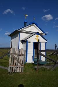 Гостевой дом Байкальская усадьба - фото 18