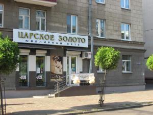 Апартаменты На Проспекте Победы 14 - фото 13