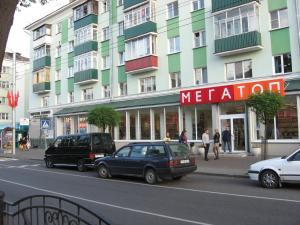 Апартаменты На проспекте Победы - фото 25