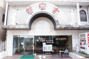 Capsule Hotel 310