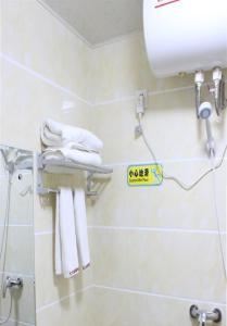 Jiujiu Rujia Inn, Hotel  Baotou - big - 3