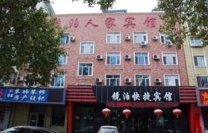 Mudanjiang Jingbo Renjia Hotel