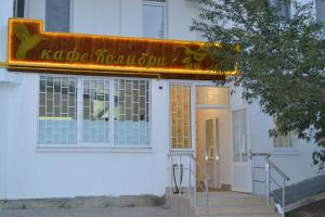 Mini Hotel Kolibri, Inns  Simferopol - big - 8