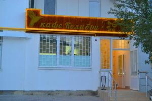 Mini Hotel Kolibri, Inns  Simferopol - big - 20