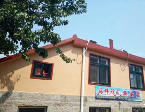 Qingdao Haipan Yaju
