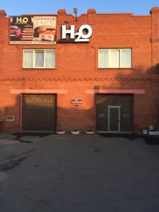 Отель H2O - фото 6