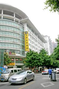 Хостел «4th Zhongshan Road Garden Inn», Гуанчжоу