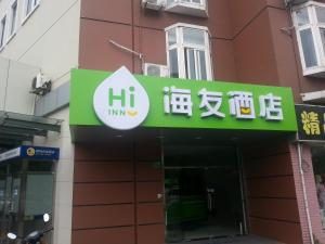 Hi Inn Shanghai Jinqiao