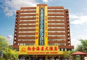 Sanya Bojin Seaview Hotel