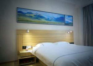 8 Inns Zhanjiang Haitian Branch, Hotels  Zhanjiang - big - 4