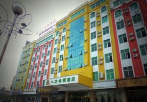 8 Inns Zhanjiang Haitian Branch, Szállodák  Csancsiang - big - 1