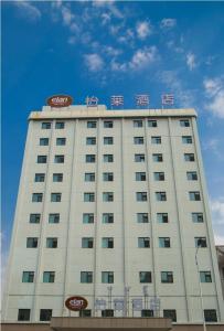怡莱酒店呼和浩特火车站店 (Elan Hotel Hohhot Railway Station)
