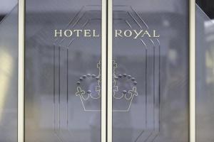 皇家酒店 (Hotel Royal)