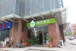 obrázek - Hi Inn Hefei Binhu Convention Center