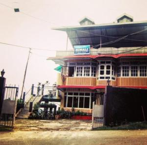 Himali Guest House